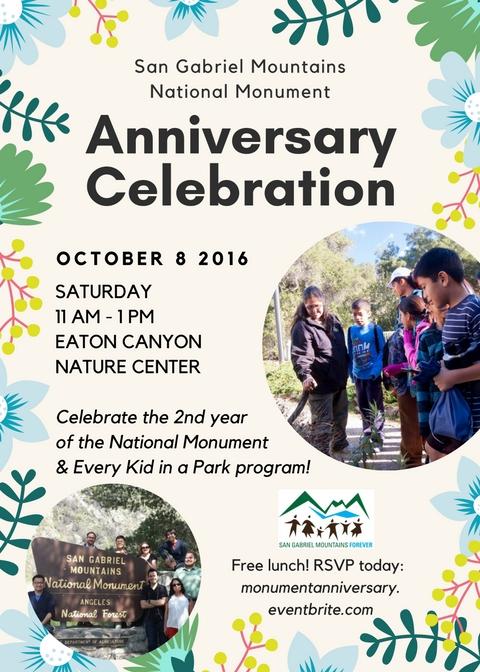 sgmf-anniversary-event-flier